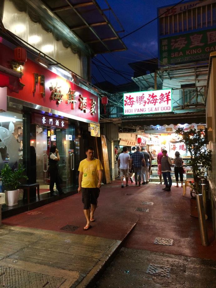 Lei Yue Mun Fish Market Kowloon